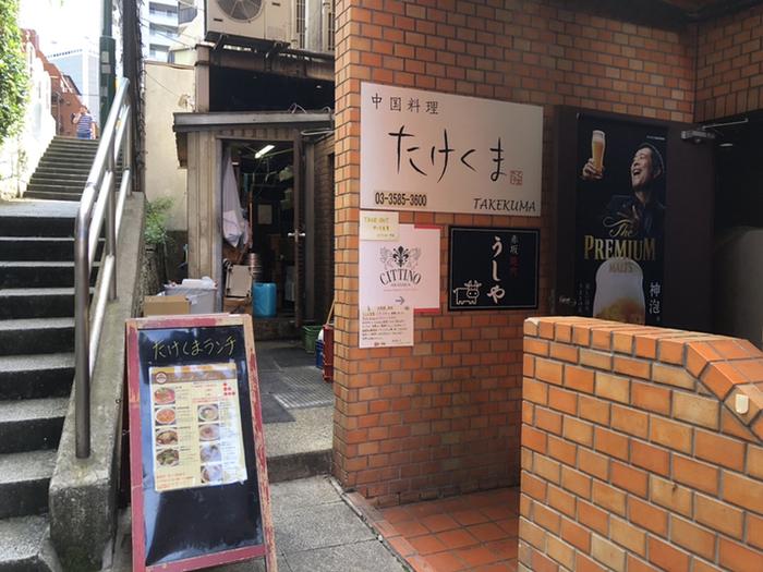 坦々麺激戦区と呼ばれている赤坂で人気の座を譲らない「たけくま」は、連日多くのお客さんで賑わうおすすめ店。ランチタイムは行列覚悟です。