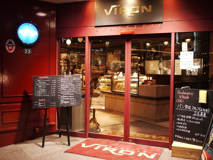 渋谷駅から徒歩7分ほど、東急本店の正面にある「ブラッスリー・ヴィロン 渋谷店」。都内屈指の人気バゲットと共に、美味しい料理をいただくことができます。