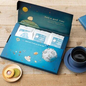 ブルーを基調に、可愛い羊さんが描かれたギフトボックス。飲む前から気分が上がりそう♪コロンビア産の深煎りコーヒーが、10杯分セットになっています。大切な人へのギフトにぜひ!