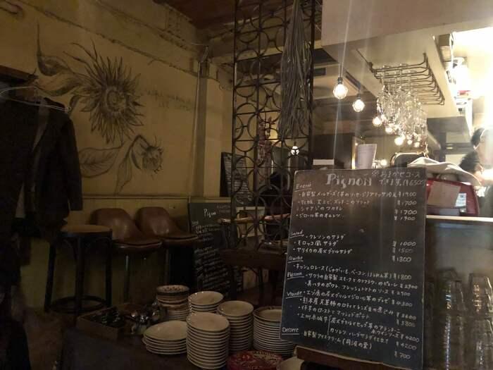 異国情緒溢れる雰囲気が印象的な「Pignon(ピニョン)」は、カジュアルフレンチのお店。50か国以上を旅したシェフが作る料理はスパイスやハーブが効果的に使われ、フレンチの粋を超えたここでしか味わえない味に出会えます。