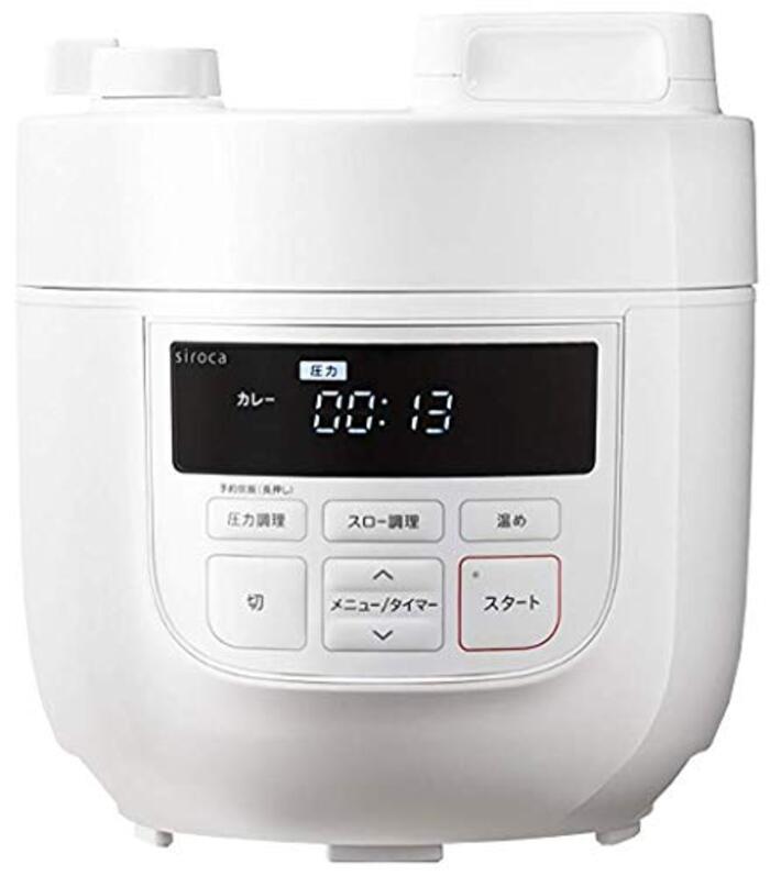 シロカ 2L電気圧力鍋[コンパクト2Lモデル/1台6役(スロー調理付き)]