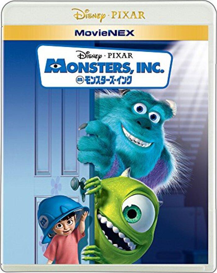 モンスターズ・インク MovieNEX [ブルーレイ+DVD+デジタルコピー+MovieNEXワールド]