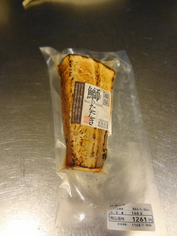 【潮屋】のたたきはブロックのまま真空パックに入っています。冷凍保存しておけば日持ちするので、お土産には冷凍便で直接送るのがおすすめです。