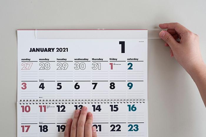 もうすぐ新しい年がやってきます。新年に向けてカレンダーを用意する方も多いのではないでしょうか。 新しいカレンダーを飾ると気分がワクワクしますよね。お気に入りのものならなおさらです。