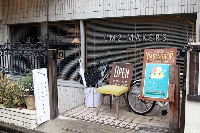 """西荻窪駅の北口から歩いて2~3分の住宅街にある「CM2 MAKERS TOKYO」は、看板に""""そこそこおいしいパスタあります""""と書かれている通り、個性的でおいしいパスタが人気のお店です。"""