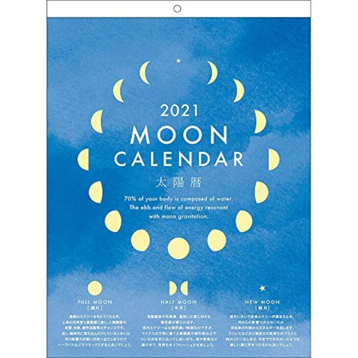 2021年 ムーン(スケジュール)カレンダー 1000115995 vol.141