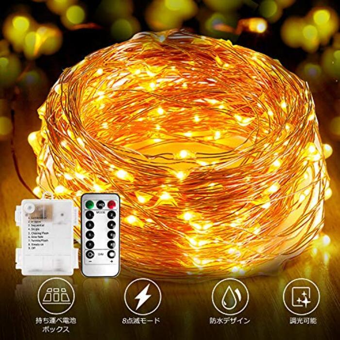 イルミネーションライト led 10メートル 100電球 電池式 リモコン付き (ウォームホワイト)