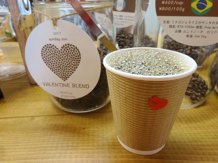 焙煎後14日以内の新鮮なコーヒー豆を使用。種類も豊富で、自分のお気に入りに出合う楽しみも。
