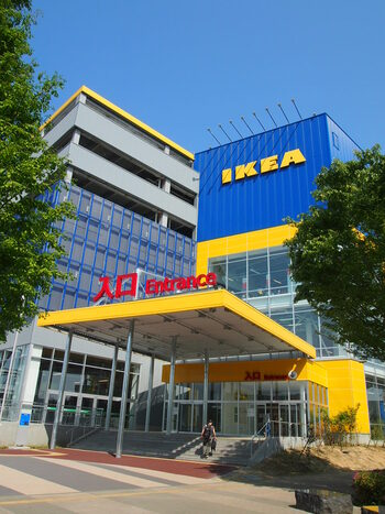 現在、日本全国に12店舗あるIKEA(イケア)は、スウェーデン発祥の家具量販店。世界中に展開しており世界最大と言われています。一歩店内に足を踏み入れると、そこはまるでスウェーデンのようでわくわくします♪