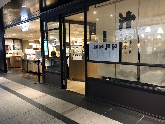 東京駅のグランスタ丸の内にある「汁や 東京駅店」は、気軽に立ち寄れる店構えながらも味は本格派。明治26年創業の「久原醤油」が母体となった調味料メーカー「茅乃舎」が手がける、こだわわりのだしを使ったお味噌汁をいただけます。