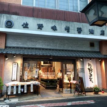 """「味苑(アジエン)」は、昭和9年創業の老舗味噌専門店「佐野みそ」内にあります。ショップにはこだわりのお味噌は70種類も並び、味噌マイスターである""""噌ムリエ""""に相談しながら味見をすることができるんですよ。"""