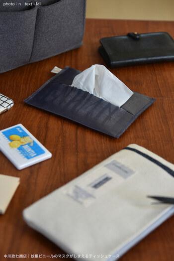 あぶらとり紙が手元にない時は、ティッシュで代用することもできます。使い方はあぶらとり紙と同じ。肌にやさしく押し当てて皮脂を取り除きます。あぶらとり紙ほど吸収力はありませんが、皮脂を取り過ぎないというメリットも◎