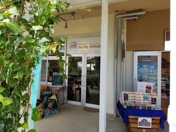 1階にある「Da Pe GONZO(ダ ペ ゴンゾー)」は、房州石の石窯で焼くピッツァ専門店。明るく活気あふれる店内で、できたての本格ピザをいただけます。