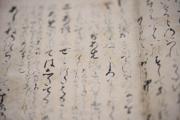 埴輪、和歌、水墨画、浮世絵・・・。教科書で目にした「日本美術」の数々が所蔵されていることも、東京国立博物館の偉大な点であり、大いなる魅力です。  学生時代は暗記の対象としか思えなかったものたちが目の前に現れた瞬間に、きっと古の人々の息遣いや営みがひしひしと感じられるのではないでしょうか。私たちがかつて学んだあの1ページがリアルな体験と重なり合ったとき、きっと大きな感動が得られるはずです。