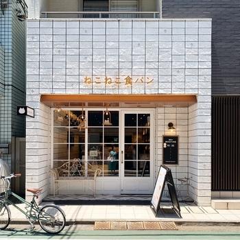「ねこねこ食パン」は、全国に店舗を展開している高級食パン専門店。表参道店は、やさしく温もりのある外観が目印の路面店ですよ。