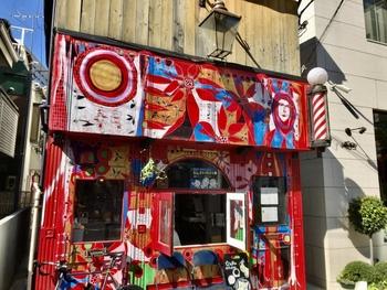 裏原宿でひときわ目を惹く外観が印象的な「nansuca pansuca(なんすかぱんすか)」。一見何のお店??とわかりづらいですが、神楽坂で人気のスペシャリティコーヒー店の系列店としてオープンした人気ベーカリーです。