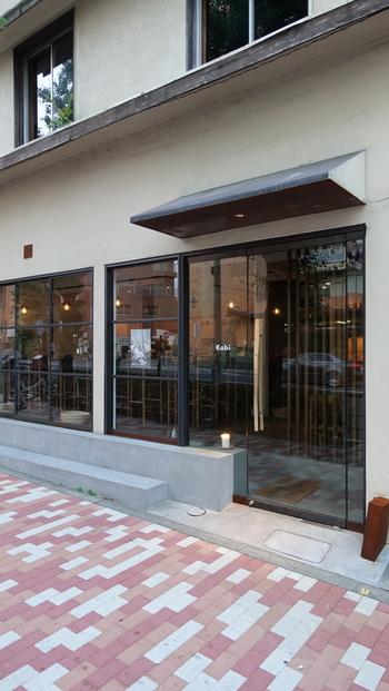 目黒通り沿いにある「Kabi(カビ)」は、エッジの効いたレストランとして、クリエイターや食通たちの間で注目されているお店のひとつ。現在は完全予約制なので、事前に公式SNSをチェックしてくださいね。