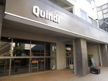 """カジュアルな雰囲気の中、一流の味が楽しめると話題の「QUINDI (クインディ)」。食材の生産者との繋がりを大切にし、""""和""""とイタリアンを融合させた料理の数々は常に新しい驚きを与えてくれます。"""