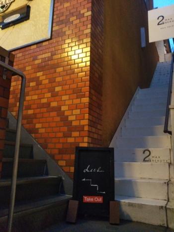 代々木上原駅からすぐのビル2階にある「dish-tokyogastronomycafe」は、隠れ家レストランとして人気のお店。