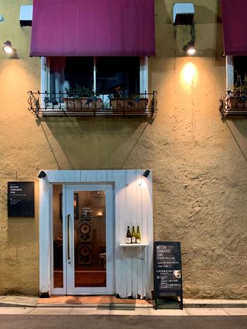 代々木上原駅から徒歩0分という、アクセス抜群の一軒家レストラン「メゾン サンカントサンク」。肩肘はらずに気軽にフレンチを楽しめるお店として人気です。