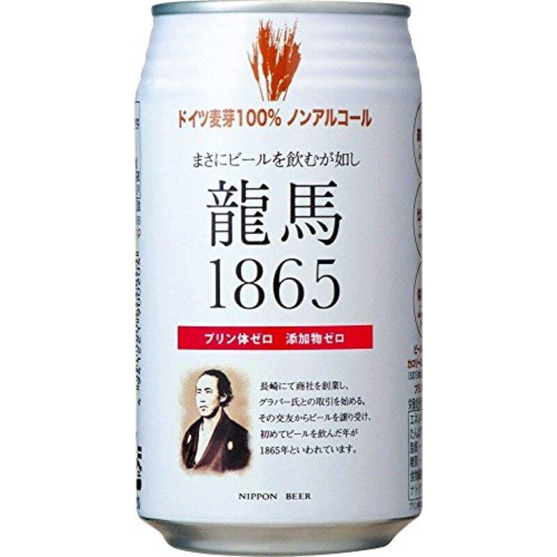 日本ビール 龍馬1865 [ ノンアルコール 350mlx24本 ]