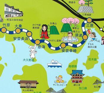 大久野島へ行くにはフェリーや旅客船が必須。主なフェリー乗り場は、本州側だと広島県の「忠海港」と「三原港」発、瀬戸内海側だと愛媛県「盛港」があります。