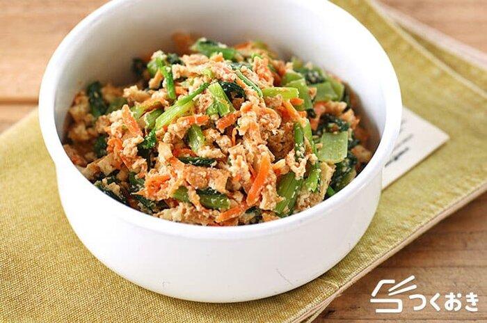厚揚げ豆腐で旨味もボリュームもアップする、簡単で作り置きにも適した小松菜の白和え。腹持ちもよく、満足感のある副菜です。