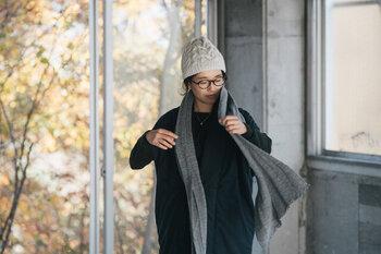 ブラック×グレーのモノトーンコーデは、クールで都会的な印象を与えてくれる組み合わせです。薄手でなめらかな質感のマフラーは、巻き方次第で女性らしくも、マニッシュにも仕上げられるのでとても便利。あたたかな表情のニット帽をかぶれば、より季節感のある装いになりますよ。