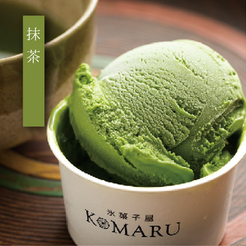 アイスクリームを監修しているのは、ミシュラン一つ星の和食料理人。日本ならではの食材の味わいや風味を知り尽くした、こだわりのおいしさです。フレーバーは、みるく・抹茶・落花生・大納言あずき・フランス産チョコレートの5種類。