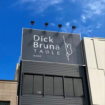 ディック・ブルーナのイラストと共に。本格ワインと食事が楽しめるカフェ「Dick Bruna TABLE」