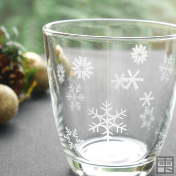 曇りガラスで雪の結晶を表現したグラス。大小さまざまな遊び心あるデザインで、グラスの中でふわふわと雪が舞っているよう*濃い色のドリンクを注ぐと模様がより引き立ちます。
