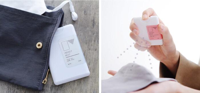 銀イオン水の効果で消臭・除菌・抗菌ができるマスクスプレー。カード型なのでポーチやカバンの中で邪魔にならず携帯できます。香りは無香料タイプを含む4種類から選べます♪