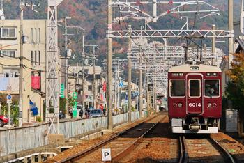 阪急電車に乗り合わせた登場人物たちのそれぞれの生活や悩みが美しく描かれています。読み終わった後に、心がほっこりするような優しいストーリーに癒され元気をもらいませんか?