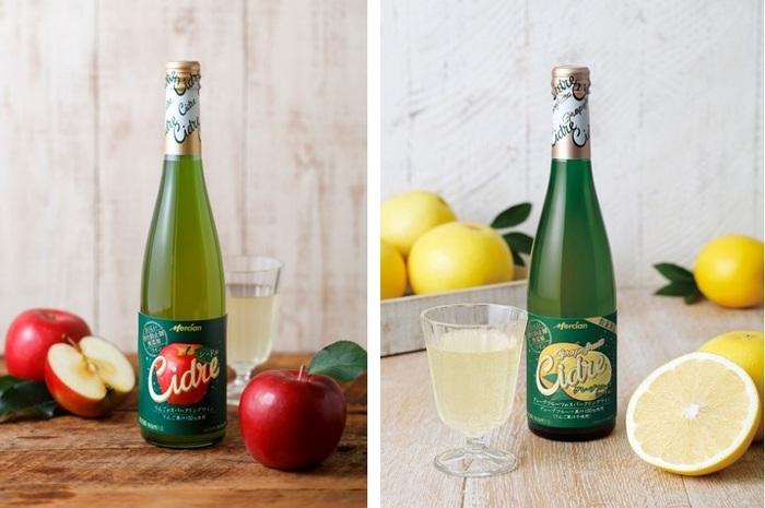 画像(左から)/「おいしい酸化防止剤無添加ワイン シードル」、「おいしい酸化防止剤無添加ワイン グレープフルーツシードル」