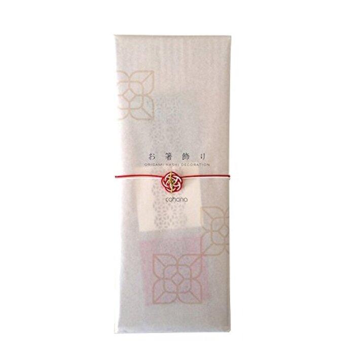 cohana 箸置き お箸飾り8枚セット 祝い箸付き HD-902-GWR