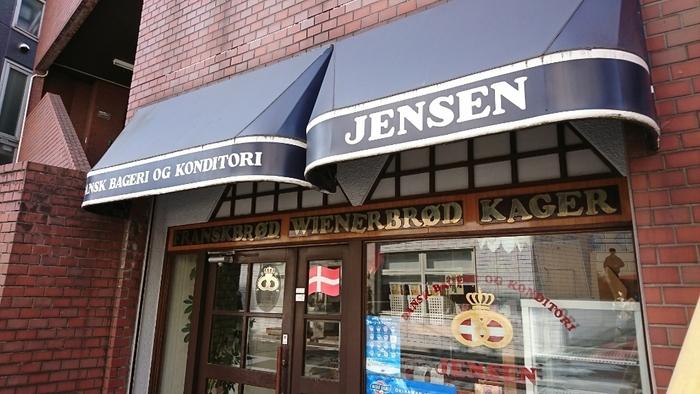 代々木八幡駅から徒歩2分のところにある「イエンセン」は、デンマークパンのお店。デンマーク大使館も御用達という、実力派のパン屋さんなんです。