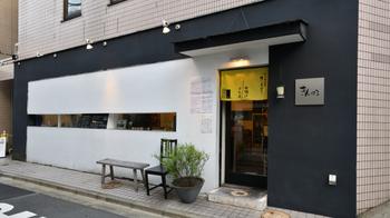 創作和食のお店「きんはる」は、駅からすぐ!串揚げやおでんなど、お酒と共に楽しめるメニューはもちろん、ランチメニューも人気のあるお店です。