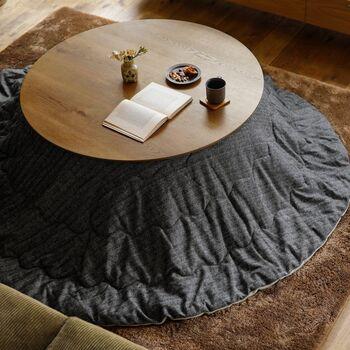 コンパクトな空間にこたつを置きたいなら、円形こたつ×円形こたつ布団の組み合わせが◎ 床面積が増えるので圧迫感がなくなり、お部屋全体が広々と見えますよ。