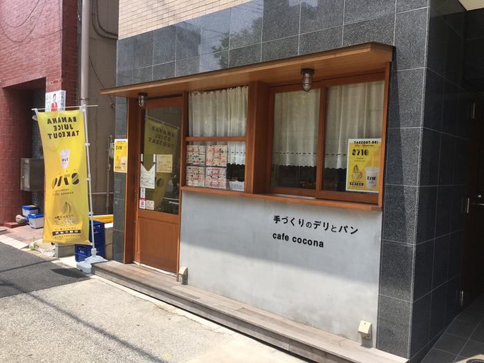 押上駅から四ツ目通りを5分ほど歩いたところにある「cafe cocona(カフェココナ)」は、インスタ映え抜群のフルーツサンドが大人気のパン屋さんです。