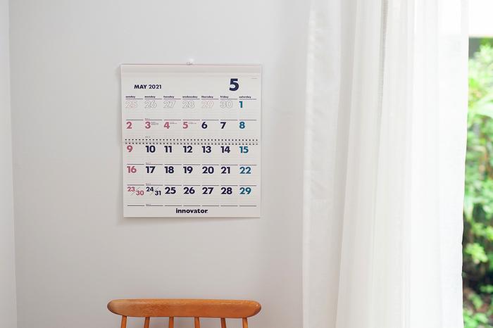 家族で見るカレンダーに「ノーテレビデー」の印をつけることを習慣にするのもいいですね。  目につくたびに「次のノーテレビデー何にしようかな」と考えるのが楽しくなりそうです。