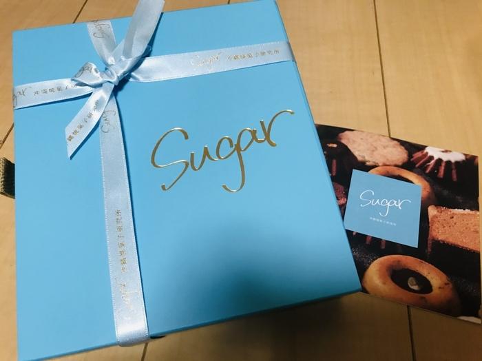 ★「ティグレ Box(6個入)」 ばらまき可(個包装) ¥1,500(¥1,620 税込)