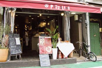 「Cucina Italiana Pizzalina(クッチーナ・イタリアーナ・ピッツァリー ナ)」は、一番街商店街にある小さなお店。シェフが丁寧に作るイタリアンに定評があり、地元の方が多く訪れる人気店です。