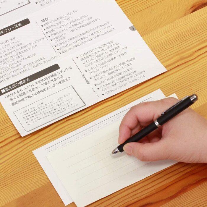 学研ステイフル レターセット 大人のビジネス一筆箋 横書き CD04563