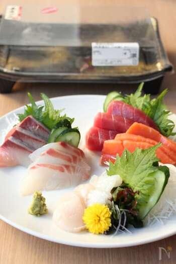 当日も、翌日も美味しく!【お刺身】のアレンジ&リメイクレシピ