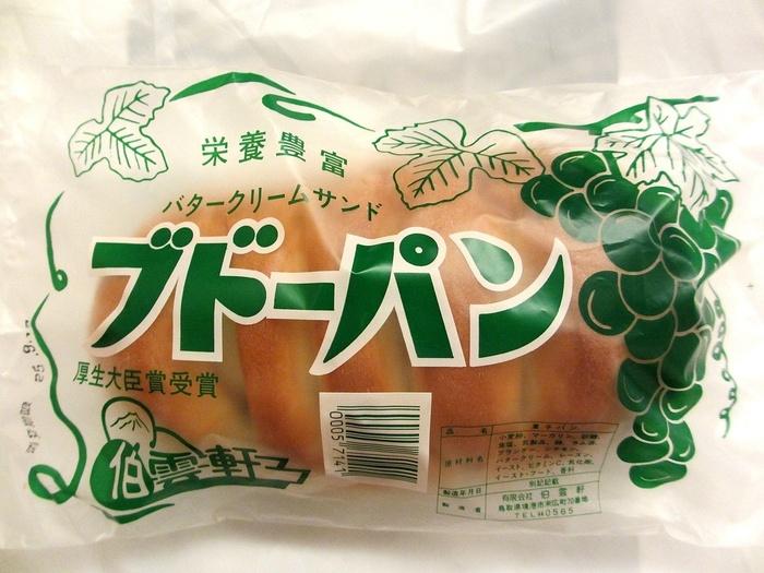 鳥取県のご当地パンは、伯雲軒の「ブドーパン」。ゲゲゲの鬼太郎の作者・水木しげるさんの故郷である境港市生まれのパンは、水木さんも好物だったそう。