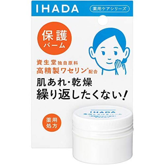 【医薬部外品】イハダ 薬用とろけるべたつかないバーム