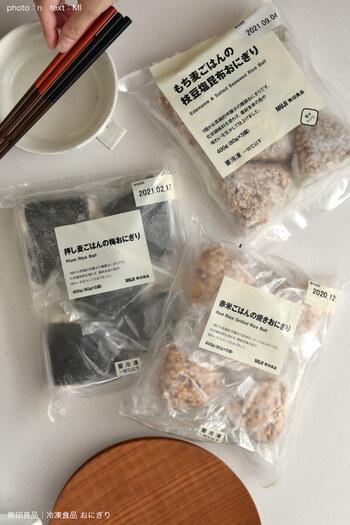 冷凍食品のおにぎりシリーズ「赤米ごはんの焼きおにぎり」は、個包装になっていて、そのままレンジで加熱するだけの手軽さが魅力。1個当たりお茶碗約半分の量で、化学調味料不使用。プチプチとした食感が楽しいおにぎりです。