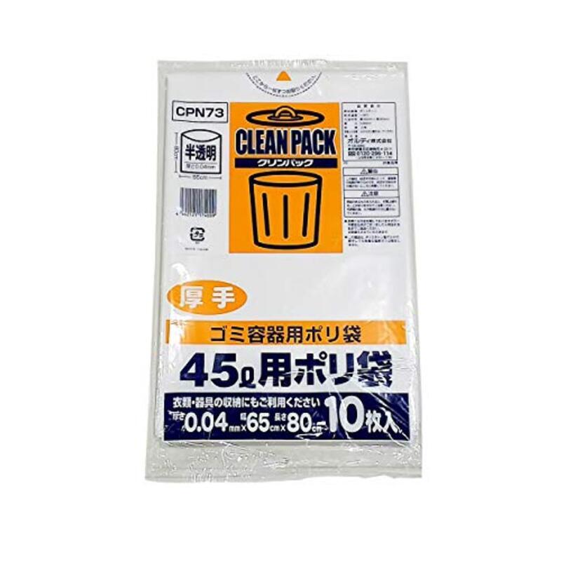 オルディ ゴミ袋 45L 厚手 ポリ袋 半透明 長さ80×幅65cm 厚み0.04mm