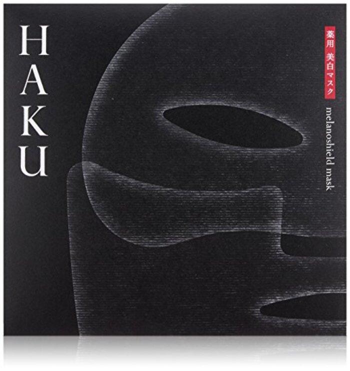 HAKU メラノシールド マスク【医薬部外品】