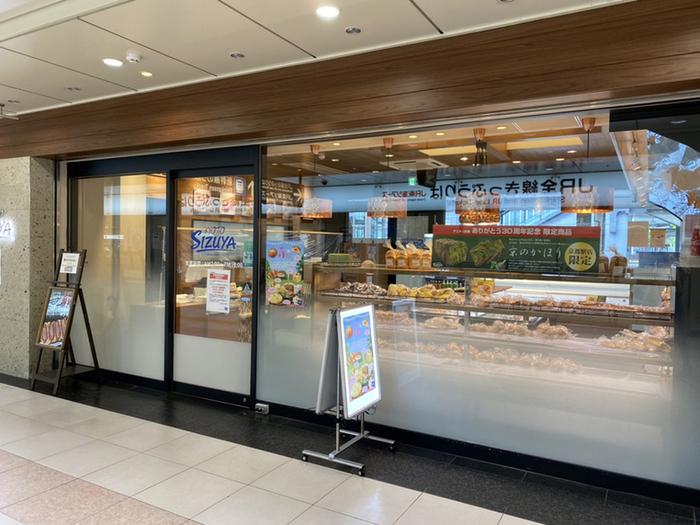 昭和23年創業の「志津屋」は、京都に20店以上を展開する人気のローカルチェーン店。「志津屋のパンが食べたい」と、わざわざ遠くから買いにくるお客さんも多いんです♪京都駅店は改札からすぐのところにあるので、とても利用しやすいです◎